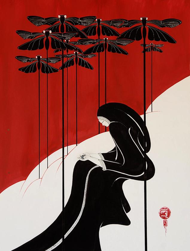 Hayv Kahraman, forestofdragonflies